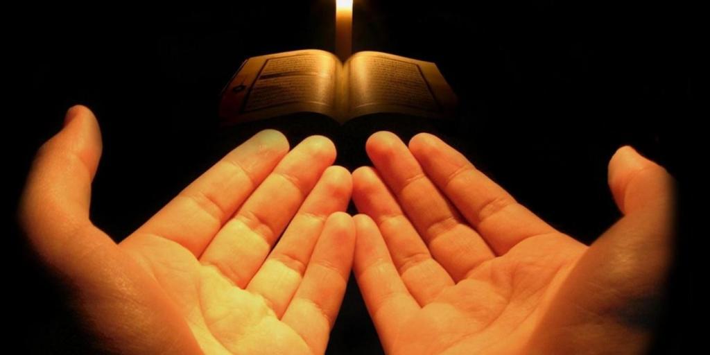 دعای بعد از نماز برای روا شدن حاجات
