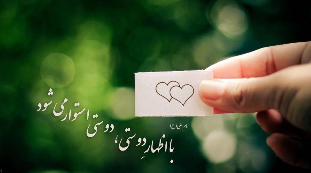 دلنوشته های دلتنگی دوست و رفیق