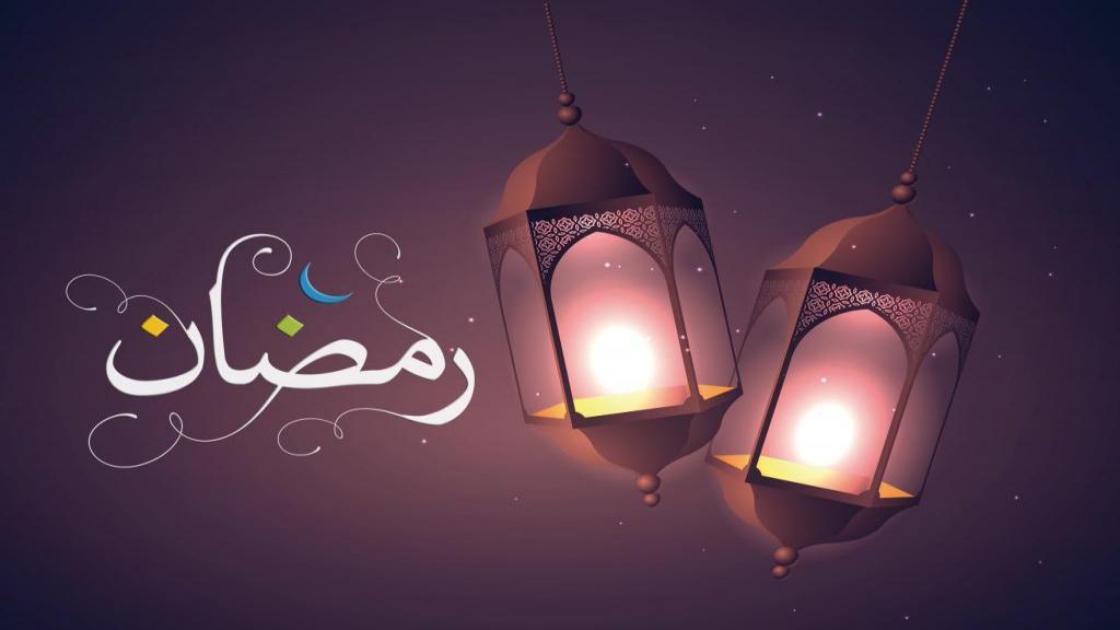 دانلود دعای سحر ماه رمضان قدیمی و معروف با صدای استاد صالحی