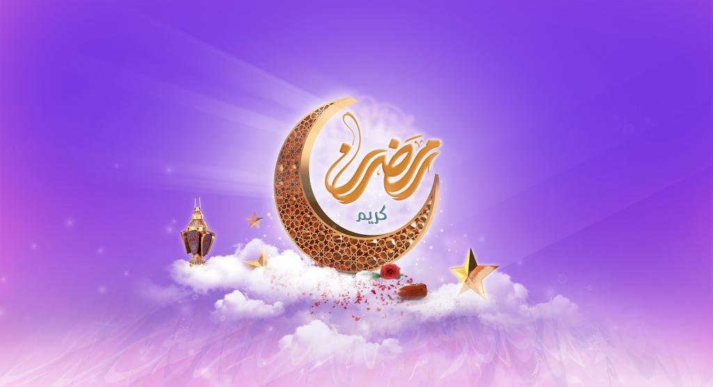 انشا در مورد ماه رمضان با مقدمه و نتیجه