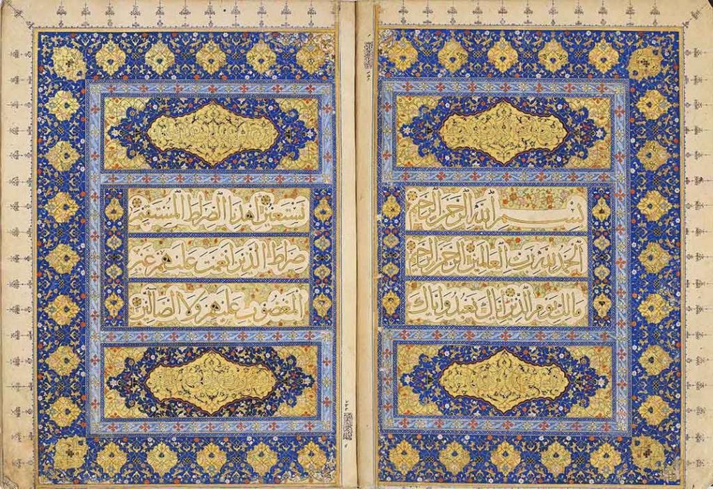 تذهیب قرآنی