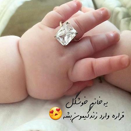 پروفایل بارداری دخترانه