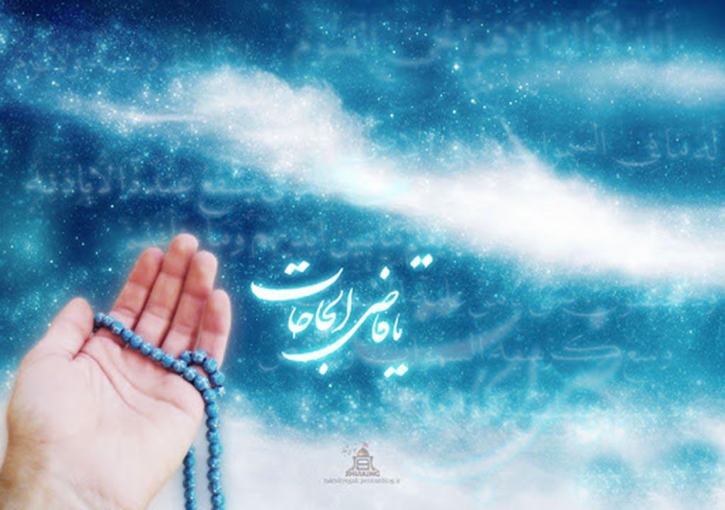 متن عربی دعای عرفه