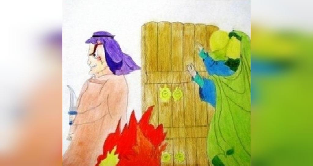 نقاشی کودکانه درباره حضرت فاطمه زهرا
