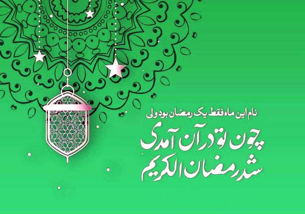 عکس نوشته زیبا روز اکرام