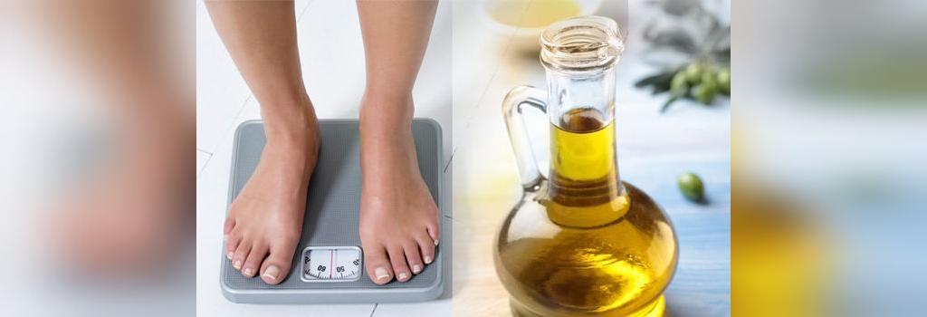 خواص روغن زیتون برای کاهش وزن و لاغری