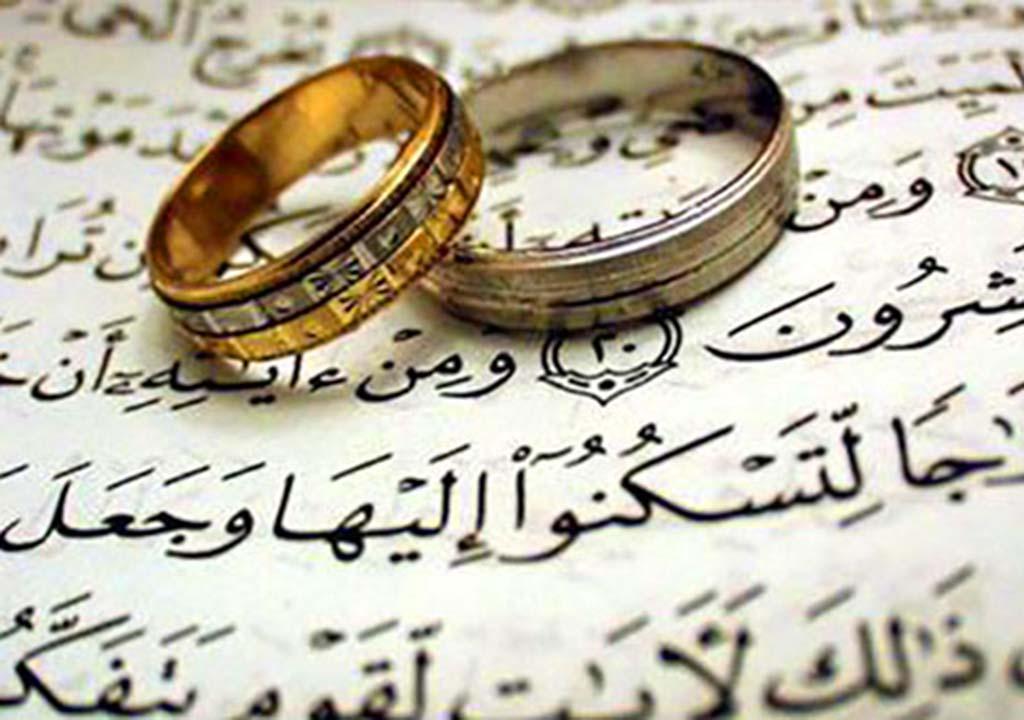 خواص سوره واقعه برای ازدواج
