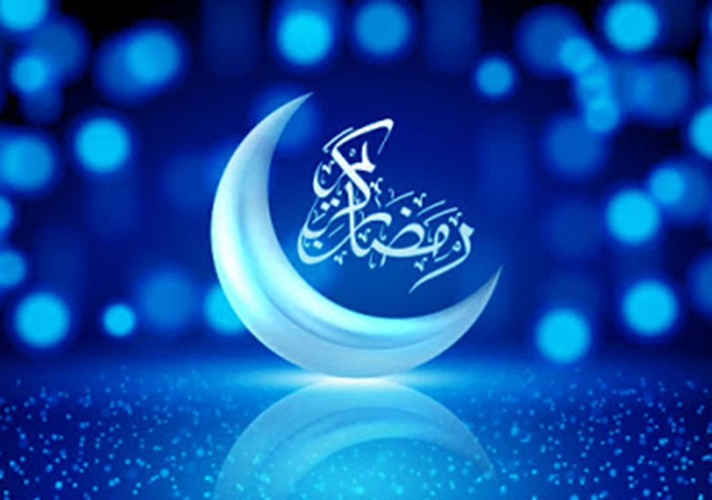 ادعیه ماه رمضان