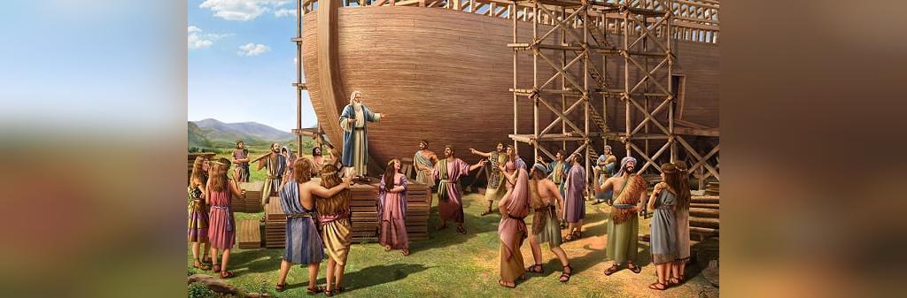 داستان حضرت نوح (ع)