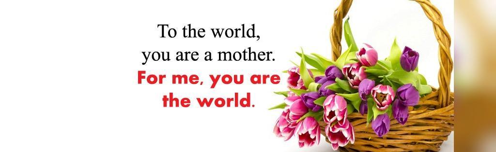 عکس نوشته پروفایل درباره روز مادر  انگلیسی و پر معنی