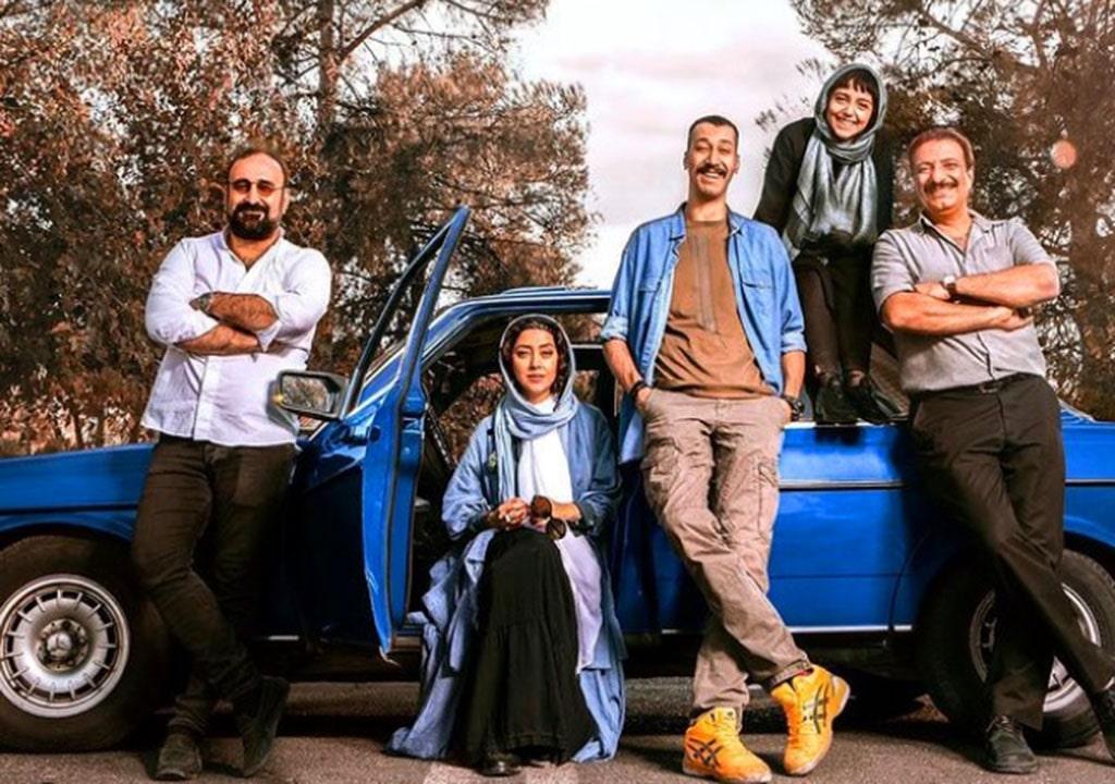 فیلم بهرام افشاری