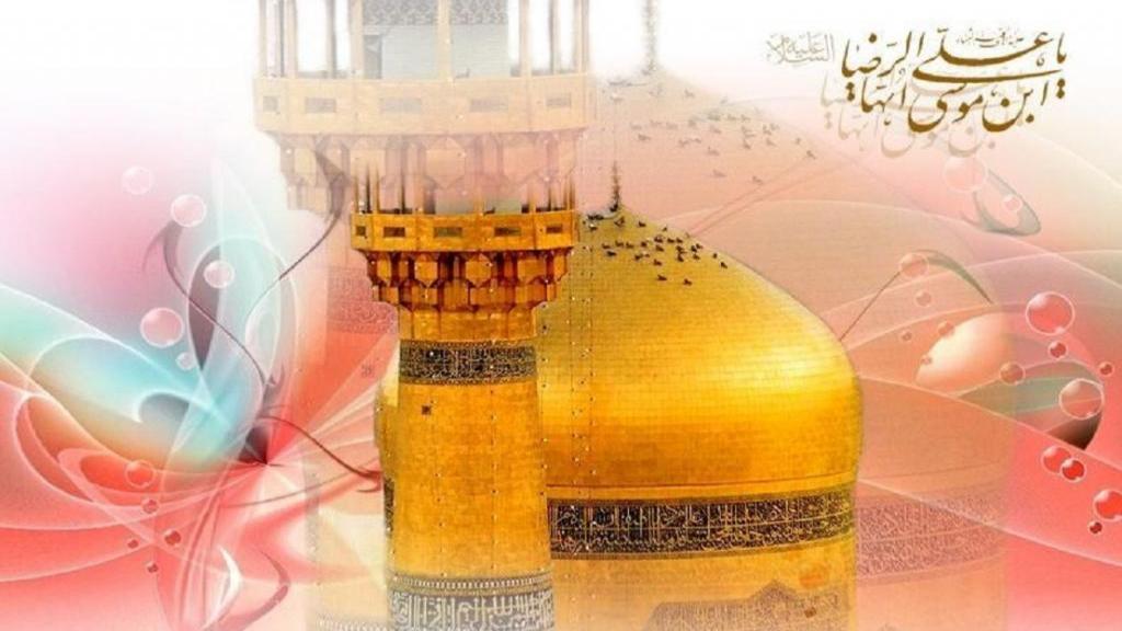 متن تبریک میلاد امام رضا + عکس پروفایل ولادت امام رضا