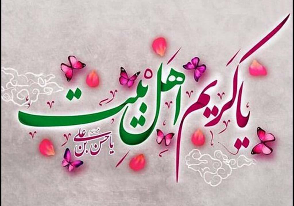 کارت پستال میلاد امام حسن