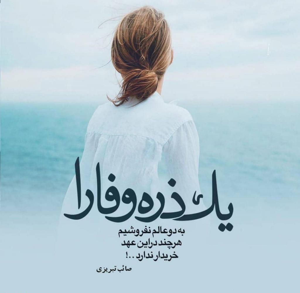 دل نوشته های تنهایی بلند