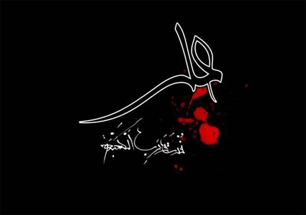 پروفایل شب شهادت امام علی