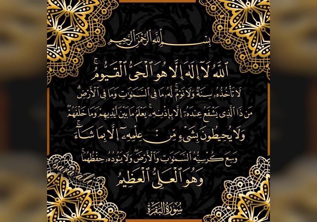 دعای شفای بیمار از حضرت صادق (ع)