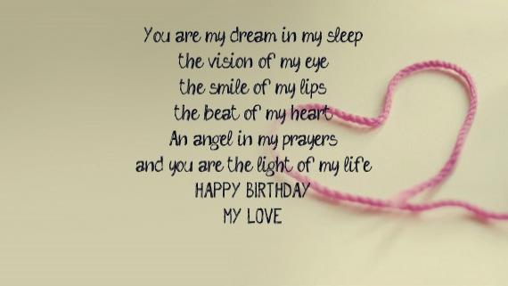 متن تبریک تولد همسر، شعرهای عاشقانه مناسب برای تبریک روز تولد