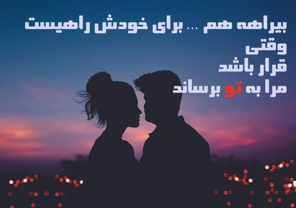 جملات عاشقانه برای مخاطب خاص