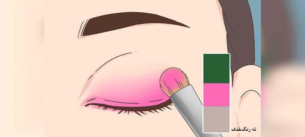سایه چشم مناسب افراد با ته رنگ خنک