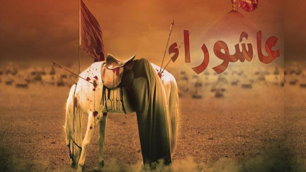 متن تسلیت تاسوعا و عاشورای حسینی با جملات زیبا و مفهومی