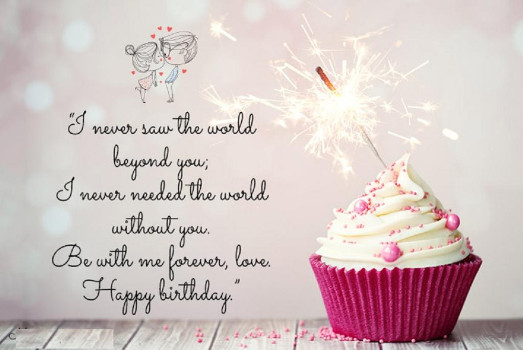 پیام تبریک تولد همسر