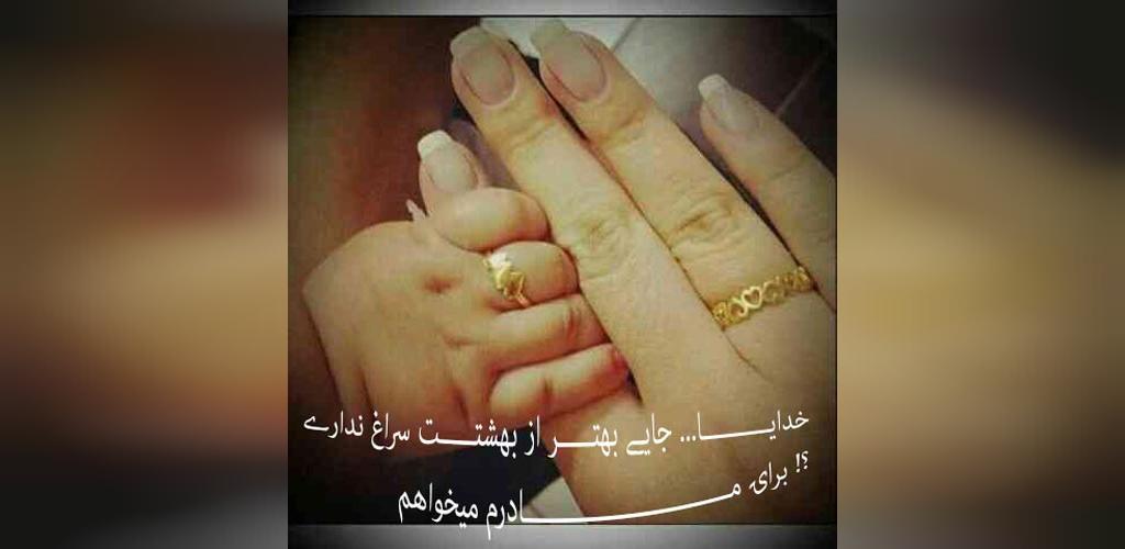عکس نوشته روز مادر برای پروفایل شاد