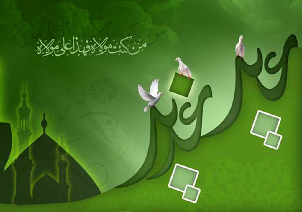 تبریک عید غدیر به دوست سادات