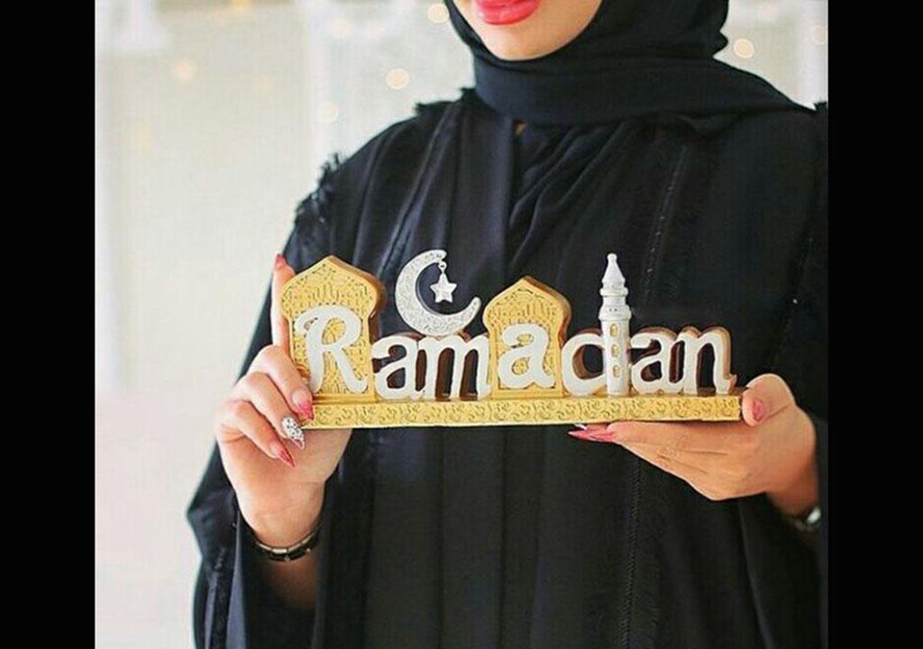 عکس ماه رمضان برای پروفایل دخترانه
