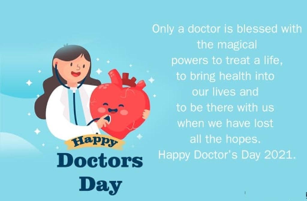 پیام های تبریک روز پزشک