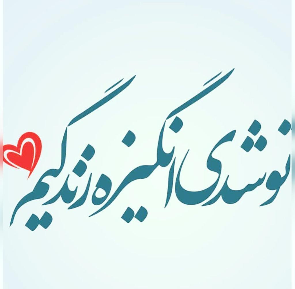 دل نوشته های عاشقانه خاص