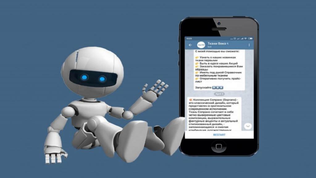 آموزش ساخت ربات تلگرام بدون برنامه نویسی به صورت تصویری