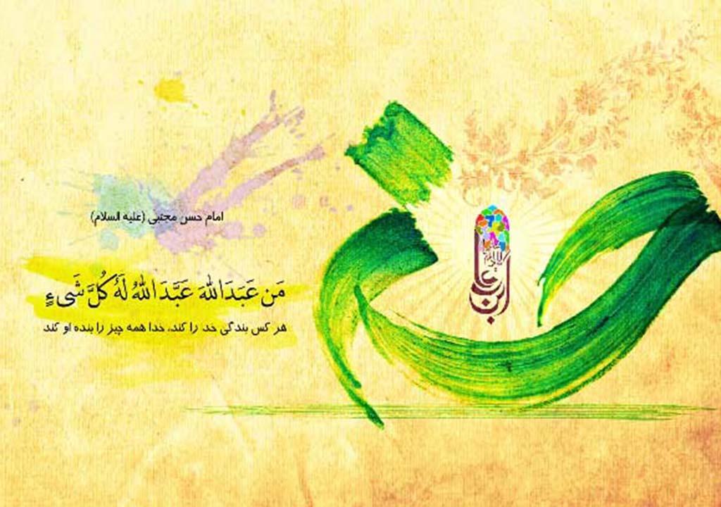 عکس تولد امام حسن
