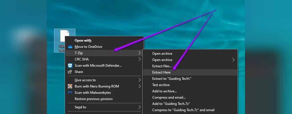باز کردن فایل زیپ در کامپیوتر با Zip-7