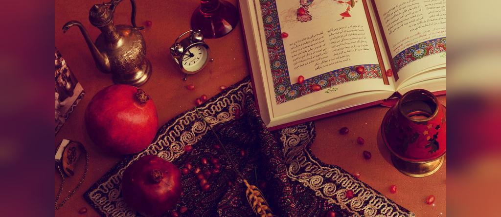 عکس جدید تزیین شب یلدایی سنتی