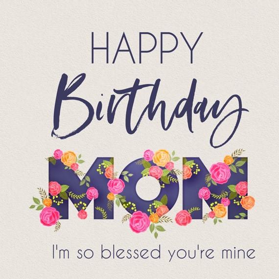 جمله زیبا برای  تبریک تولد مادر