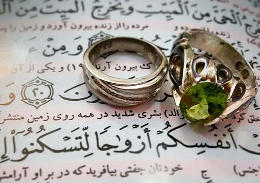 خواص سوره الرحمن برای ازدواج