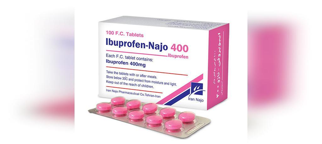 تداخلات دارویی دیگوکسین (Digoxin)