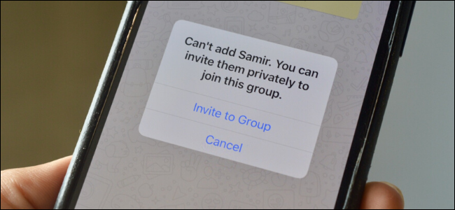 چطور از ملحق شدن ناخواسته به گروه های واتساپ جلوگیری کنیم