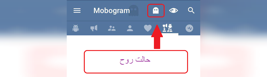 چگونه در تلگرام پیام را بخوانیم ولی تیک نخورد