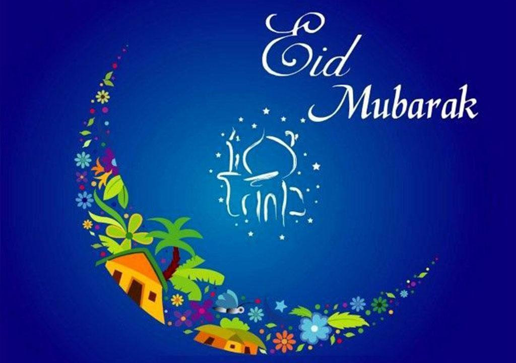 تبریک عید فطر به انگلیسی