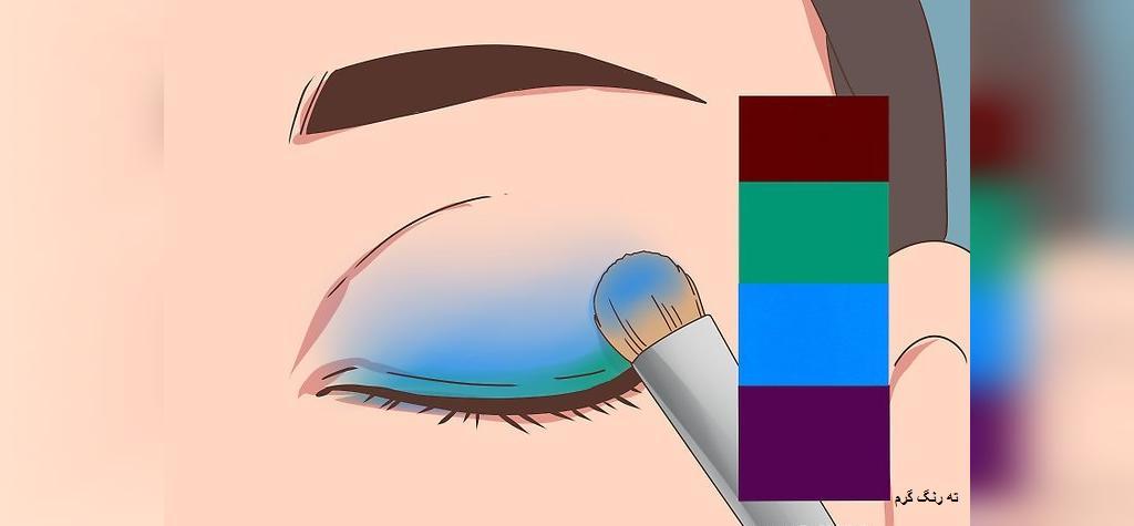سایه چشم مناسب افراد با پوست تیره