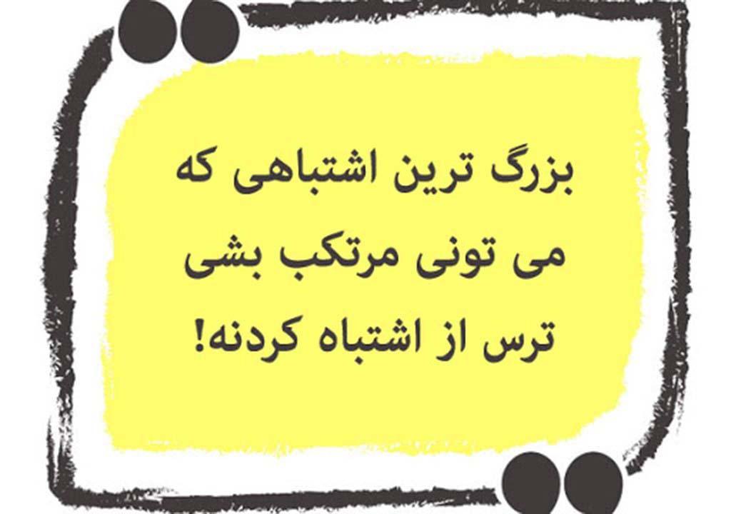 متن برای پست اینستاگرام پسرانه
