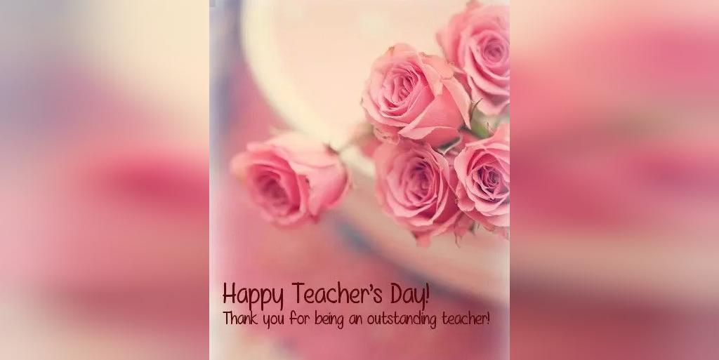 نقل قول های مرتبط با روز معلم