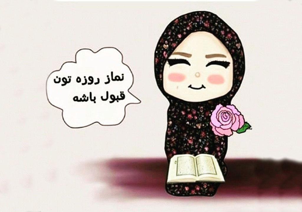 عکس فانتزی برای تبریک عید فطر