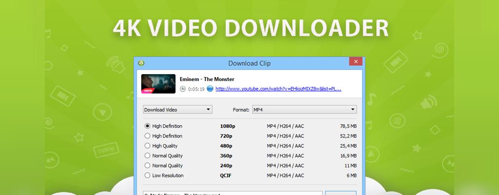 دانلود از یوتیوب با کیفیت 4k