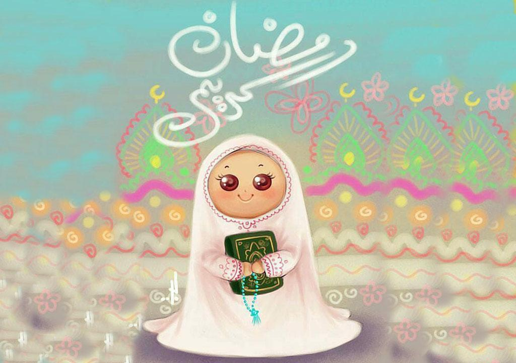 عکس ماه رمضان برای پروفایل کودکانه