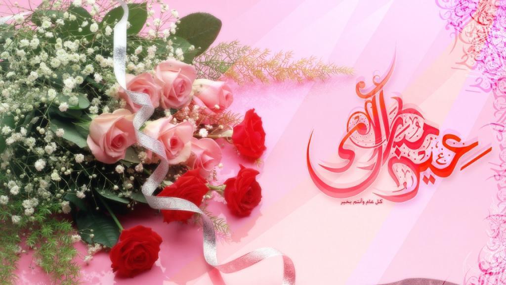 متن تبریک عید قربان به عشقم و همسرم خاص و زیبا + عکس نوشته