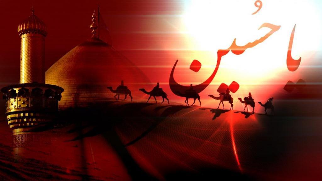 زندگینامه امام حسین (ع) از دوران کودکی، ازدواج تا شهادت ایشان