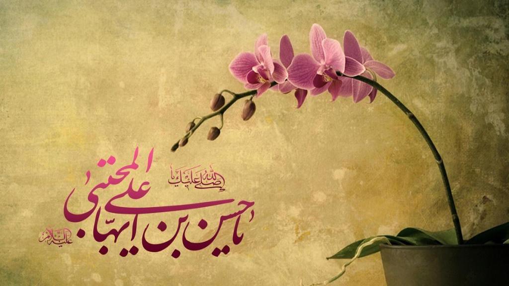 متن تبریک ولادت امام حسن مجتبی زیبا و کوتاه + عکس نوشته