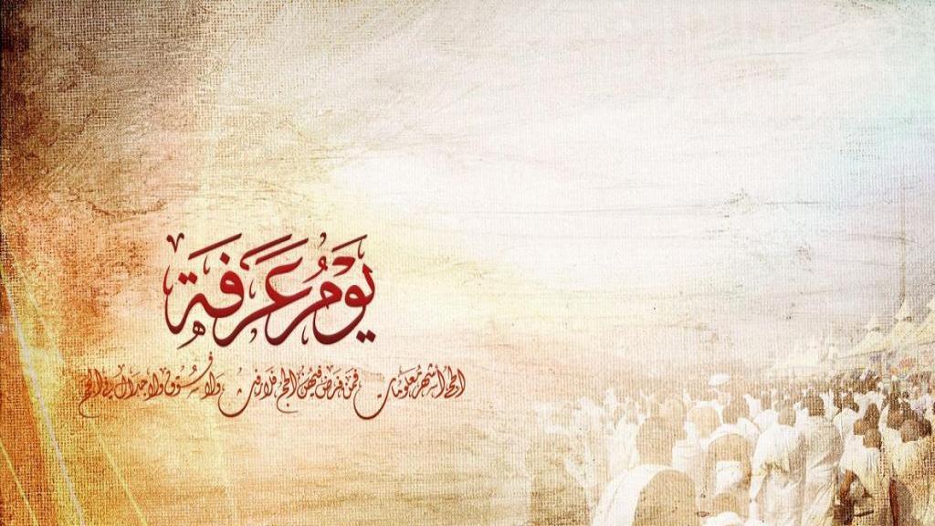 زیارت امام حسین در روز عرفه با ترجمه فارسی + دانلود متن pdf